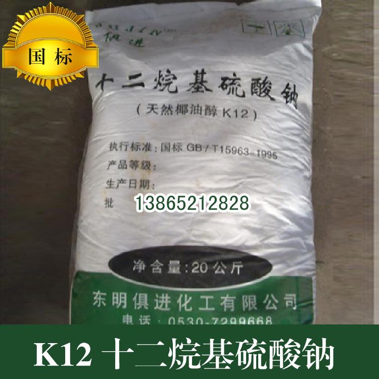 亚搏网app下载K12十二甲烷硫酸钠